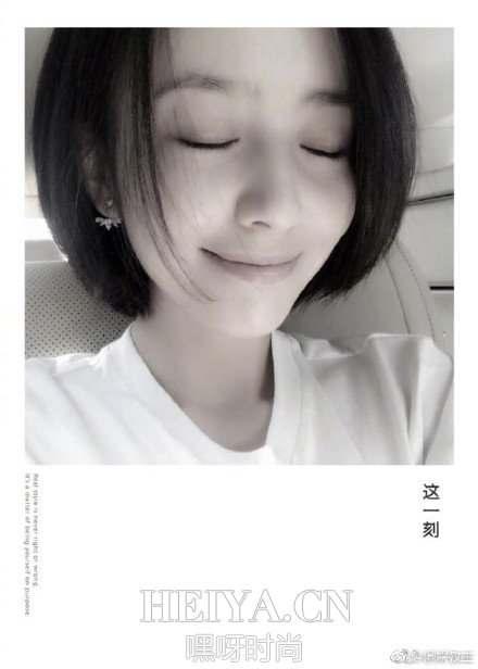 佟丽娅春晚发型短发分享展示图片